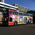 Photos: キティちゃんのはとバスに遭...