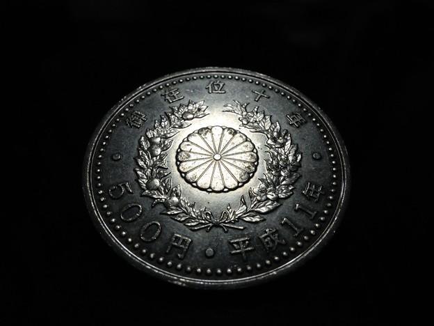 P7000_DSCN0701 記念硬貨