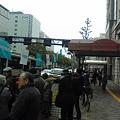写真: 広島グランドインテリジェンスホテル@intelliHotel 前で都道府県対抗ひろ...