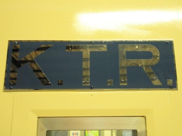 わざわざ新調された「K.T.R.」のロゴプレート