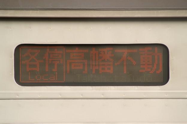 10-370F[各停 高幡不動]