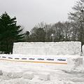 Photos: 107 浅間高原ウィンターフェスティバル雪のステージ