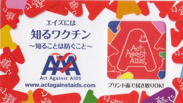 Photos: Act Against AIDS