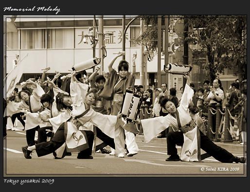 写真: 人祭会_02 - 第10回 東京よさこい