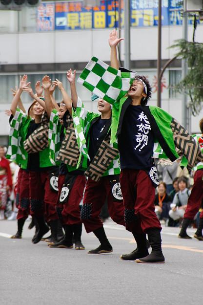 写真: 東京農業大学YOSAKOIソーラン同好会 大黒天_04 - 第10回 東京よさこい