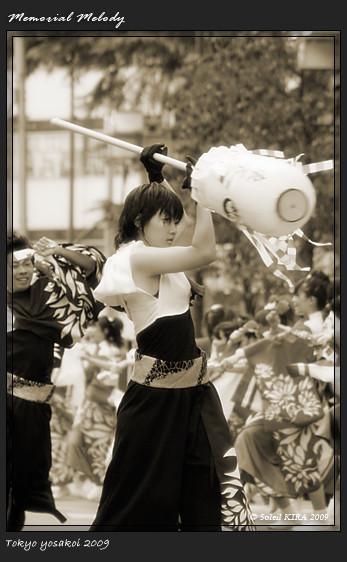 写真: 早稲田大学よさこいチーム 東京花火_02 - 第10回 東京よさこい