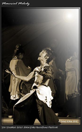 写真: 水戸藩YOSAKOI連_14 - 良い世さ来い2010 新横黒船祭
