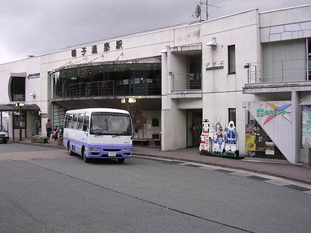 鳴子温泉駅舎