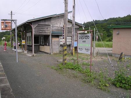 糸魚沢駅7