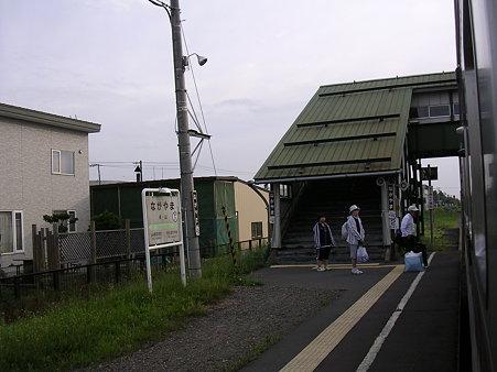 永山駅ホーム