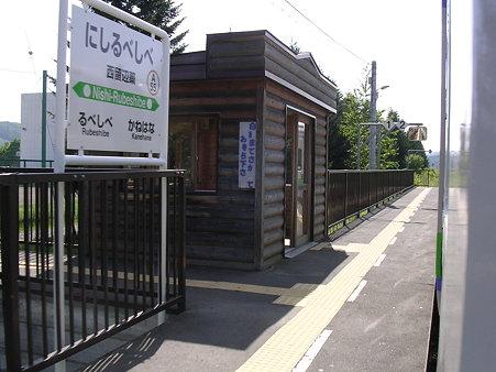 西留辺蘂駅6