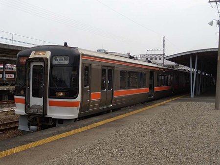 DSCN1146