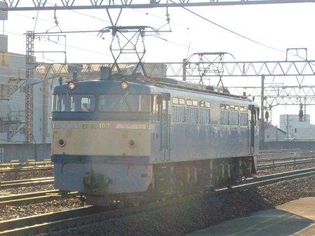 RSCN1179