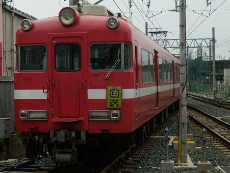 RSCN1557
