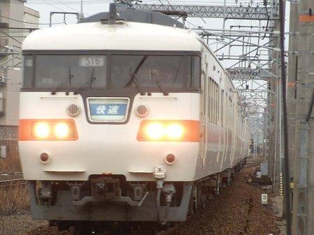 DSCN1530