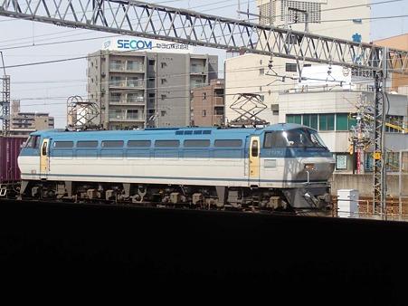 DSCN2931