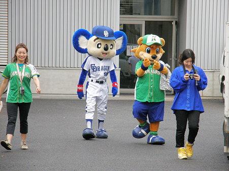001 ドアラとカビーとお姉さん'ずが登場!