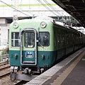 Photos: 京阪2600系 2605F