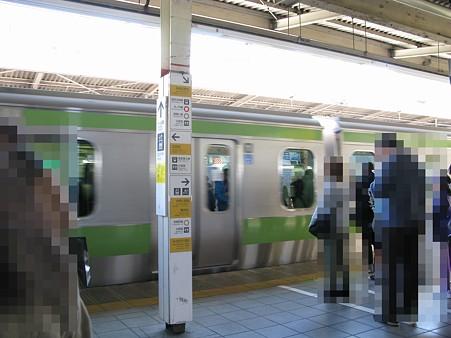 2009.11.03 山手線(2/2)