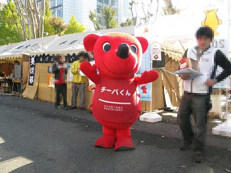 2009.11.23 第60回津田沼祭(4/5)