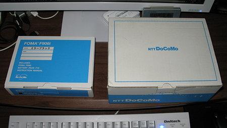 2009.11.24 DoCoMo FOMA F906i(2/23)