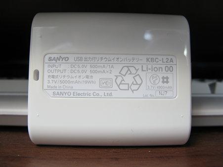USB出力付リチウムイオンバッテリー KBC-L2AS(5/13)
