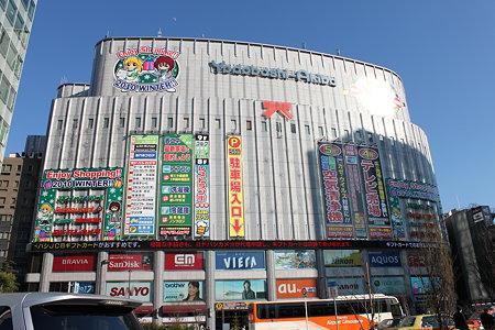2010.01.24 ヨドバシAkiba