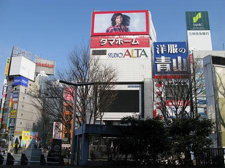 2010.01.31 新宿(3/7)