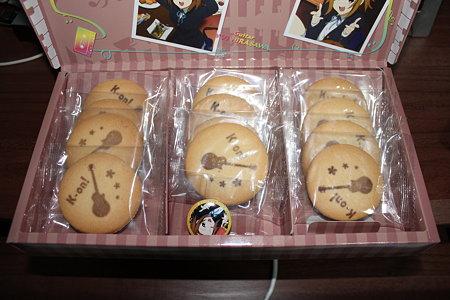 けいおん! 放課後ティータイムクッキー(3/5)