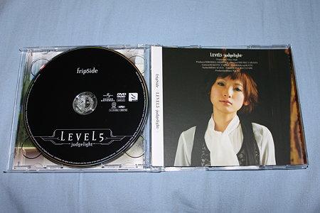 2010.02.17 Amazon LEVEL5-judgelight-(7/7)