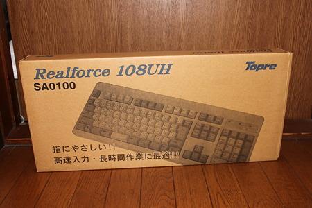 東プレ Realforce108UH SA0100(1/5)
