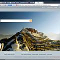 写真: Bingスクリーンショット