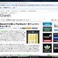 写真: Chromeエクステンション:Google Translate(日本語)