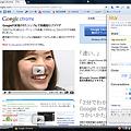 写真: Chromeエクステンション:Bit.ly