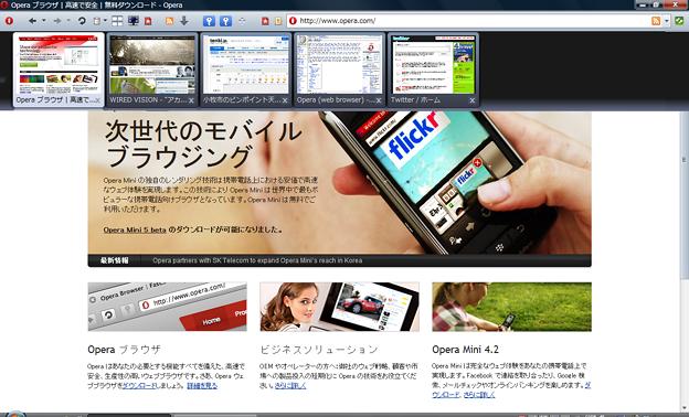 写真: Operaのタブサムネイル案:Dock化(上・黒色)