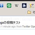 Photos: Chromeエクステンション:Tweetings(拡大、ポップアップ)