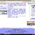 Photos: Chromeエクステンション:Webpage screenshot(ページ全体)2