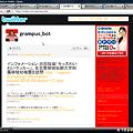 写真: 名古屋グランパス非公式bot