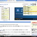 写真: Chromeエクステンション:radiko player(番組表)