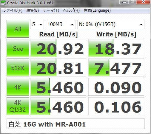 CrystalDiskMark 3.0.1 x64 20101231 135029