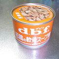Photos: チョコちゃんのごはん 001