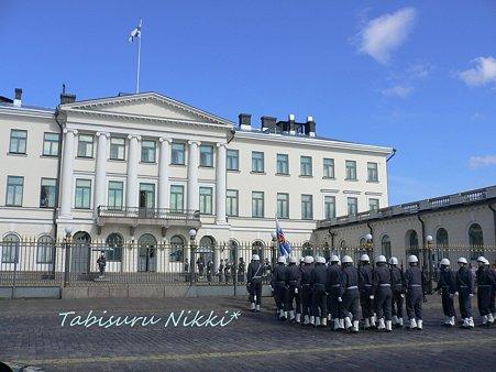 フィンランド首相官邸へ向かう
