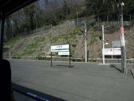 上野原駅1(ホリデー快速河口湖1号の車窓)