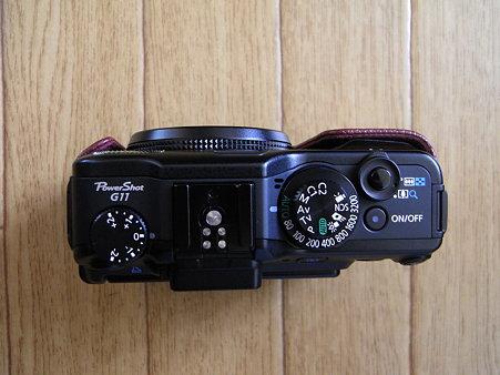 G11カメラケースSC-DC65B(7)