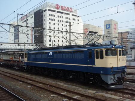 EF65-1103(八王子駅)2