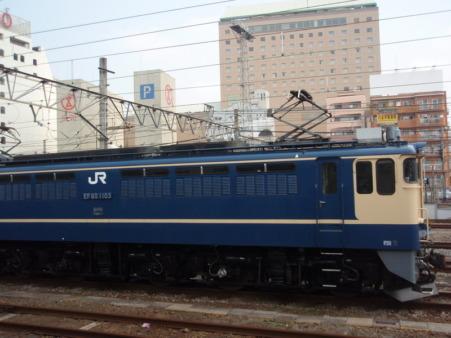 EF65-1103(八王子駅)3