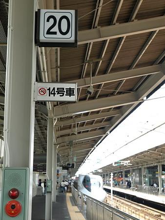 ひかりレールスター(新大阪駅)4