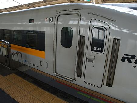ひかりレールスター(新大阪駅)7