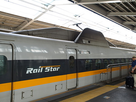 ひかりレールスター(新大阪駅)10