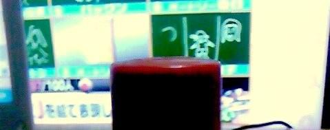 761_突撃隊長 ◆2r6BGEOF0I_補正2